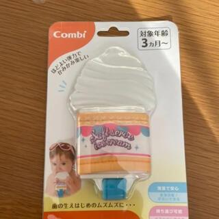 コンビ(combi)のソフトクリーム歯固めとかままかみフラワーセット(知育玩具)