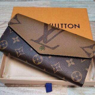 LOUIS VUITTON - ルイヴィトン ポルトフォイユ・サラ ジャイアント 長財布