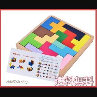 木製知育玩具 テトリス 形合わせ パズル 立体  ブロック 木製おもちゃ 玩具(知育玩具)
