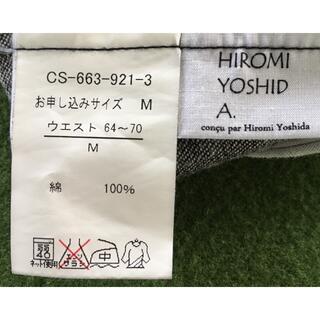フェリシモ(FELISSIMO)のブラックデニムスカート(ひざ丈スカート)