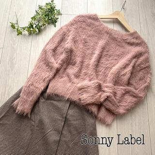 サニーレーベル(Sonny Label)の【サニーレーベル】ピンクのシャギーニットプルオーバー(ニット/セーター)