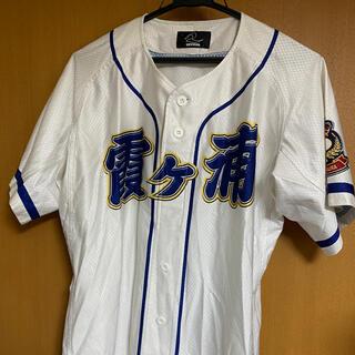 MIZUNO - 本日限定値下げ!霞ヶ浦高校 野球ユニフォーム 公式戦用 練習着 ソックス付き