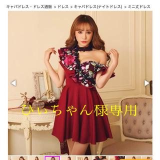 dazzy store - ひぃちゃん様専用 ドレス