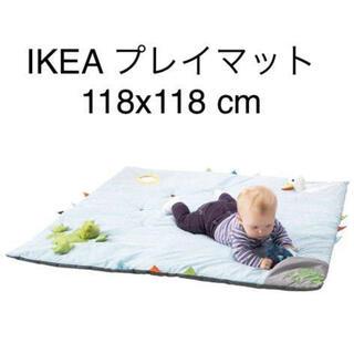 イケア(IKEA)の送料無料 IKEA プレイマット ベビーマット 赤ちゃん(フロアマット)
