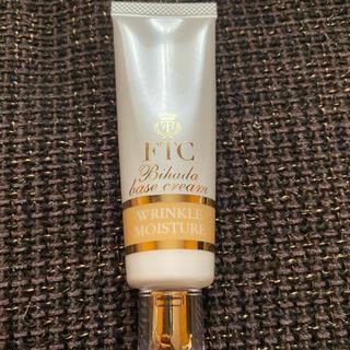 エフティーシー(FTC)のトワコスタイル美肌ベースクリームリンクルモイスチャー(化粧下地)