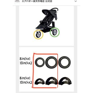 エアバギー(AIRBUGGY)のtomiko様 専用 エアバギー タイヤ&チューブ2点セット(ベビーカー/バギー)