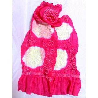 未使用 絹シルク絞りへこ帯は濃いピンク系赤帯 少し訳有り 送料無料 ゆかたの帯