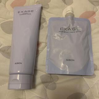 ALBION - アルビオン クレンジング 洗顔 セット