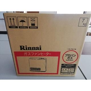 Rinnai - リンナイ ガスファンヒーター RC-U2402E  LP(プロパンガス)用