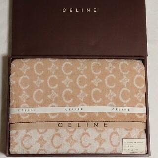 セリーヌ(celine)の【新品】セリーヌ バスタオル(タオル/バス用品)