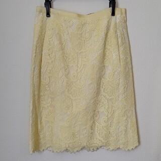 ドゥロワー(Drawer)のDrawer レーススカート(ひざ丈スカート)