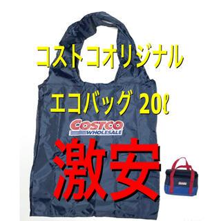 コストコ オリジナル エコバッグ ポケットバッグ