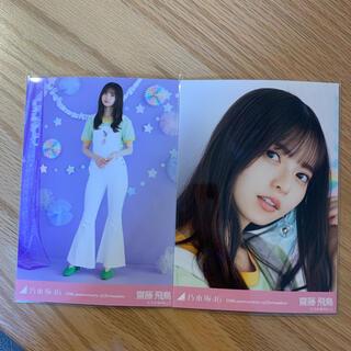 ノギザカフォーティーシックス(乃木坂46)の乃木坂46 生写真 (アイドルグッズ)
