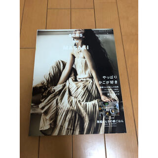 ハグオーワー(Hug O War)のSENS de MASAKI vol.6(住まい/暮らし/子育て)