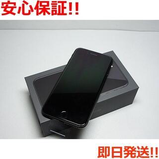 アイフォーン(iPhone)の新品 SIMフリー iPhone8 256GB スペースグレイ (スマートフォン本体)