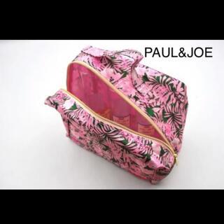 PAUL & JOE - ポールアンドジョー PAUL&JOE ポーチ 未開封 雑誌付録 ブライズポーチ