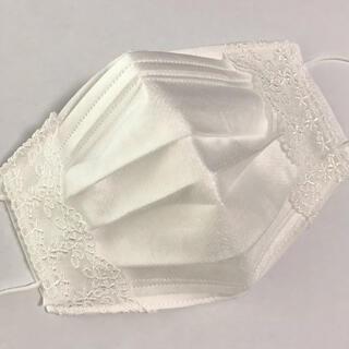不織布マスクカバー 普通サイズ 小さめサイズ チュールレース