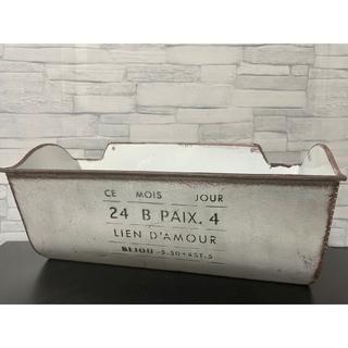 249 ホワイト 壁掛け ブリキ 半円形 植木鉢 プランター ヴィンテージ(プランター)