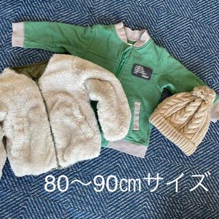 ドアーズ(DOORS / URBAN RESEARCH)の90センチサイズ子供服3種セット(ジャケット/上着)