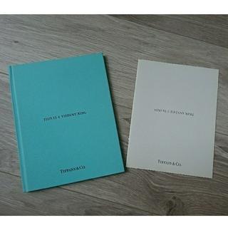 ティファニー(Tiffany & Co.)のTIFFANY リングカタログ2014 価格表付(その他)