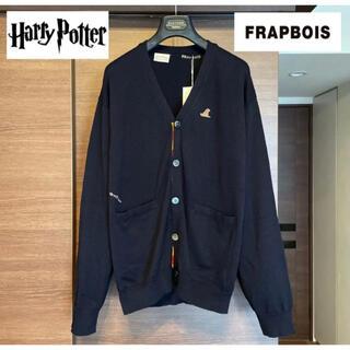 FRAPBOIS - ☆男女兼用 新品タグ付 ハリーポッター×フラボア カーディガン『2』☆