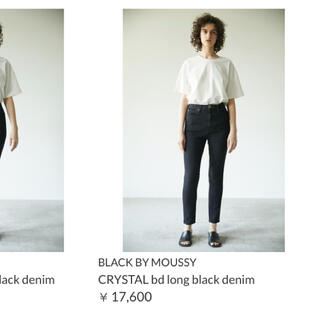 ブラックバイマウジー(BLACK by moussy)の【新品】Black by moussy 黒スキニーデニム(デニム/ジーンズ)