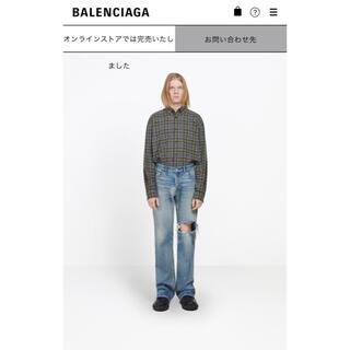Balenciaga - balenciaga ニーホール ブーツカットジーンズ