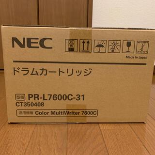 エヌイーシー(NEC)のNEC 純正品 PR-L7600C-31 ドラムカートリッジ(OA機器)