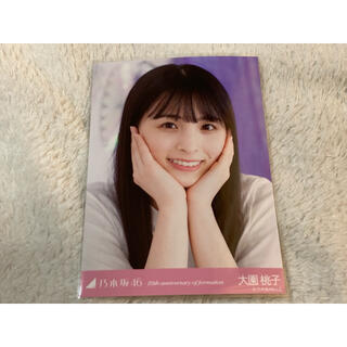 乃木坂46 - [最安値] 乃木坂46 大園桃子 生写真 レアポーズ 肘 10周年記念