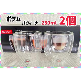 ボダム(bodum)のボダム ダブルウォールグラス 250ml×2個   【定形外普通郵便】(グラス/カップ)