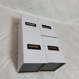 ジーショック(G-SHOCK)の送料無料 G-SHOCK 化粧箱4つ(その他)