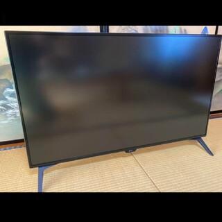 LG Electronics - LG / 43UD79T-B 42.5inch 4Kモニター 60FPS IPS
