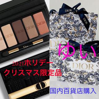 ディオール(Dior)のディオールエクランクチュールアイパレット新品未使用2021ホリデー限定クリスマス(アイシャドウ)