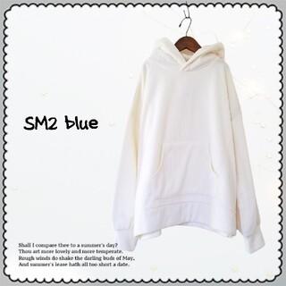 サマンサモスモス(SM2)のSM2 blue●新品タグ付き♪フリースコールフーディー/パーカー¥5489(パーカー)