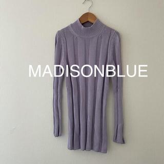 マディソンブルー(MADISONBLUE)の未使用 美品 MADISONBLUE  ワイドリブニット パープル 紫(ニット/セーター)