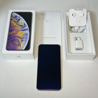 アイフォーン(iPhone)のiPhone Xs Max 256GB silver SIMフリー(スマートフォン本体)