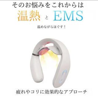 首スッキリ 首マッサージ器ホワイト USB充電式5種モードコードレス日本語説明說(マッサージ機)