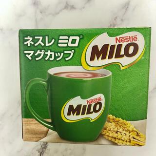 ネスレ(Nestle)のミロ マグカップ 新品未使用(グラス/カップ)