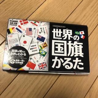 ガッケン(学研)の世界の国旗かるた gakken(カルタ/百人一首)