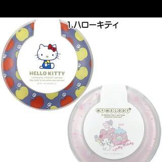 ハローキティ - Sanrio サンリオ ハローキティ ワイヤレスチャージャー 充電器