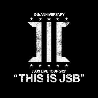 サンダイメジェイソウルブラザーズ(三代目 J Soul Brothers)のTHIS IS JSB 10/9(国内アーティスト)