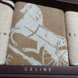セリーヌ(celine)のA 80 セリーヌバスタオルフェイスタオルセット↙️(タオル/バス用品)