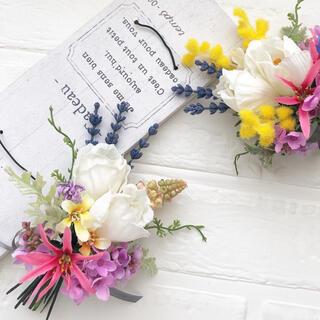小さな花束*チューリップとムスカリのブーケ*アーティフィシャル(その他)