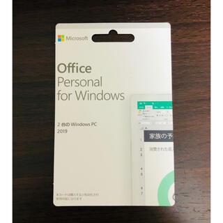 Microsoft - POSAカード版★Microsoft Office Personal 2019