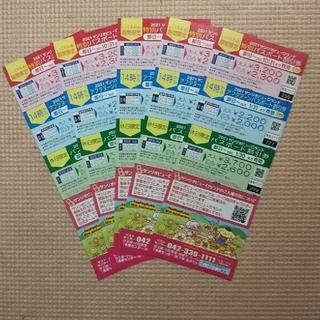 サンリオ(サンリオ)のサンリオピューロランド パスポート割引券 5枚(その他)