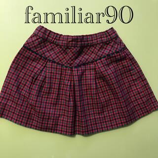 familiar - familiar 赤 チェック柄 スカート 90cm