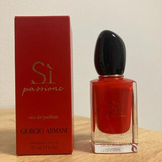 ジョルジオアルマーニ(Giorgio Armani)のジョルジオ・アルマーニ香水(香水(女性用))