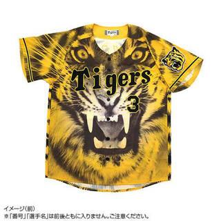 ハンシンタイガース(阪神タイガース)の阪神タイガース ウル虎の夏 ユニフォーム(応援グッズ)