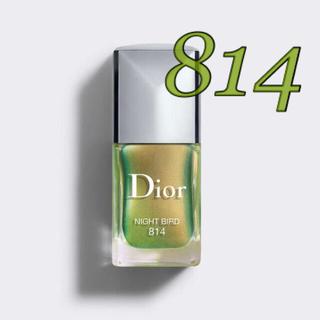 クリスチャンディオール(Christian Dior)のDIOR ヴェルニ 814 ナイトバード (マニキュア)