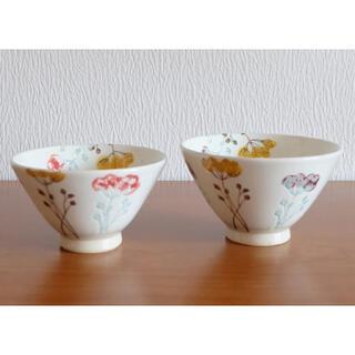 HASAMI - 茶碗セット 波佐見焼 益子焼 九谷焼 青